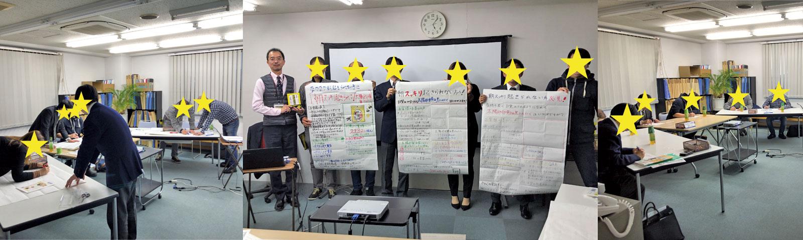 第9回「A4」1枚アンケート実践勉強会のお知らせ